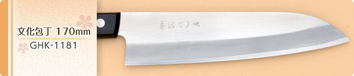 GHK-1181