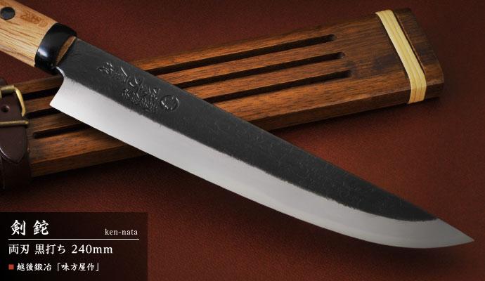 TN-KRK0240 剣鉈 両刃 黒打ち 240mm